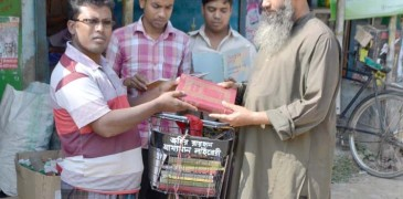 Library book distribution  001